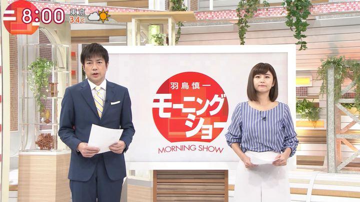 2018年08月16日宇賀なつみの画像01枚目