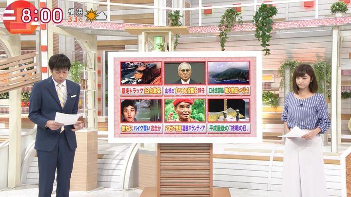 2018年08月16日宇賀なつみの画像03枚目