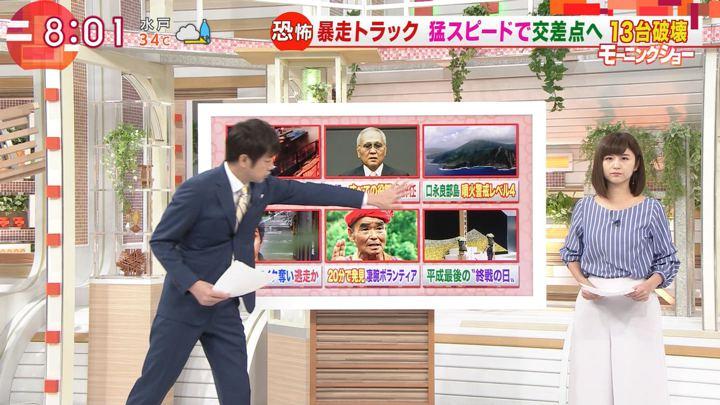 2018年08月16日宇賀なつみの画像04枚目