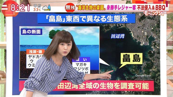2018年08月16日宇賀なつみの画像07枚目
