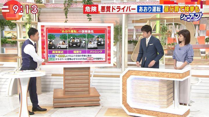 2018年08月16日宇賀なつみの画像11枚目
