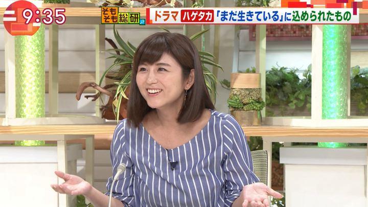 2018年08月16日宇賀なつみの画像14枚目