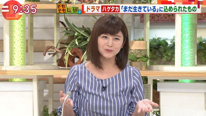 2018年08月16日宇賀なつみの画像15枚目