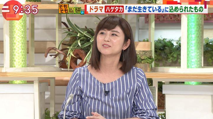 2018年08月16日宇賀なつみの画像16枚目