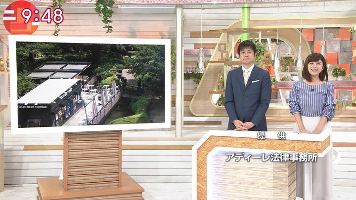 2018年08月16日宇賀なつみの画像22枚目