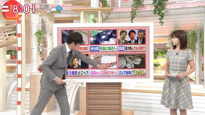 2018年08月20日宇賀なつみの画像03枚目