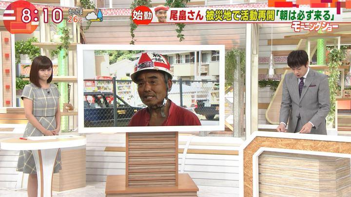 2018年08月20日宇賀なつみの画像04枚目