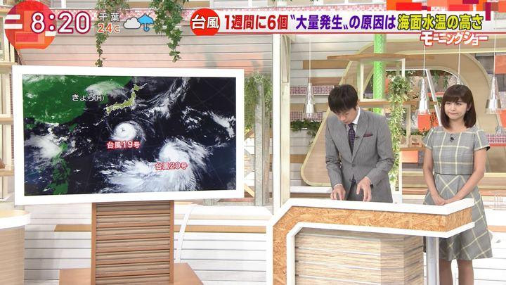 2018年08月20日宇賀なつみの画像07枚目