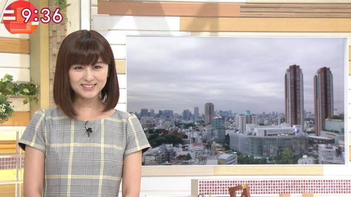 2018年08月20日宇賀なつみの画像15枚目