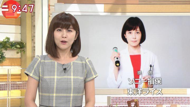 2018年08月20日宇賀なつみの画像19枚目