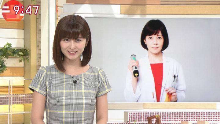 2018年08月20日宇賀なつみの画像20枚目