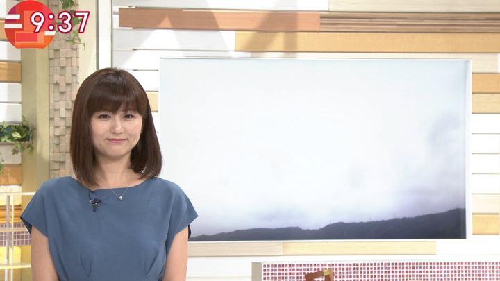 2018年08月21日宇賀なつみの画像10枚目