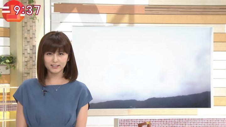 2018年08月21日宇賀なつみの画像11枚目