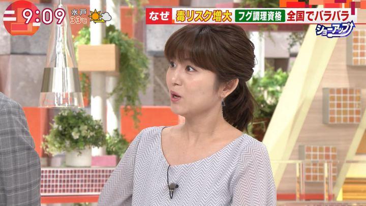 2018年08月23日宇賀なつみの画像14枚目