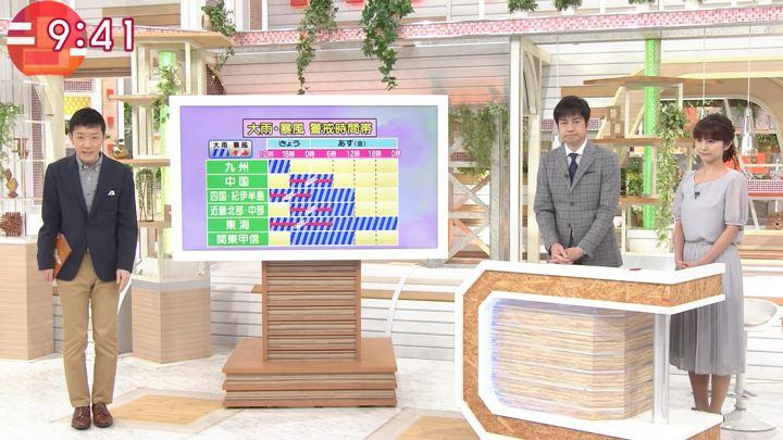 2018年08月23日宇賀なつみの画像22枚目