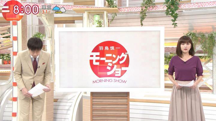 2018年08月24日宇賀なつみの画像01枚目