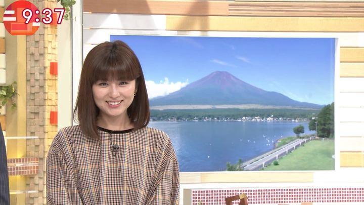 2018年08月27日宇賀なつみの画像13枚目