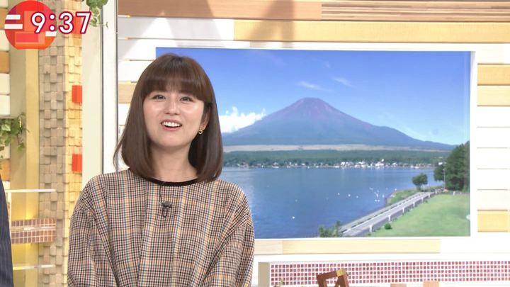 2018年08月27日宇賀なつみの画像14枚目