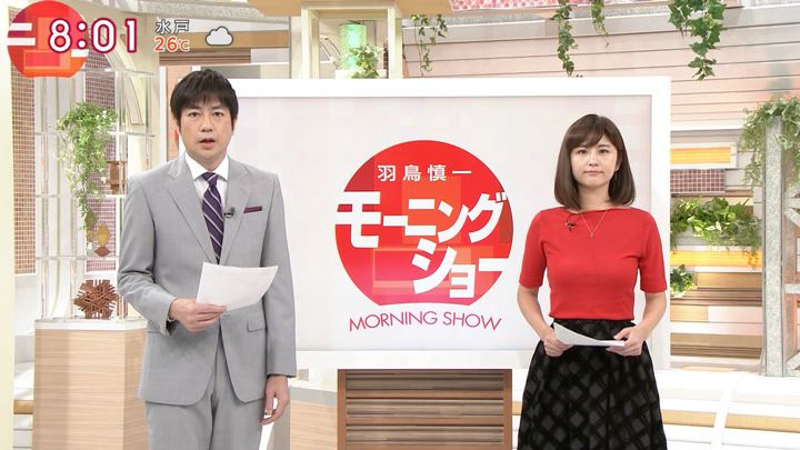 2018年08月29日宇賀なつみの画像01枚目