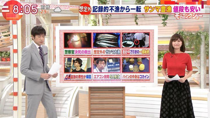 2018年08月29日宇賀なつみの画像06枚目