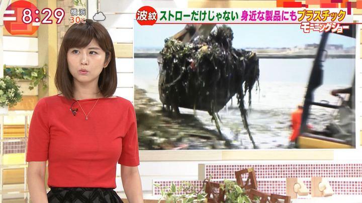 2018年08月29日宇賀なつみの画像13枚目