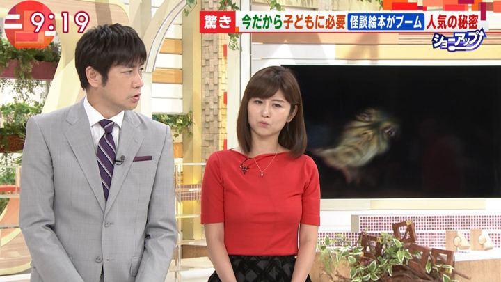 2018年08月29日宇賀なつみの画像24枚目