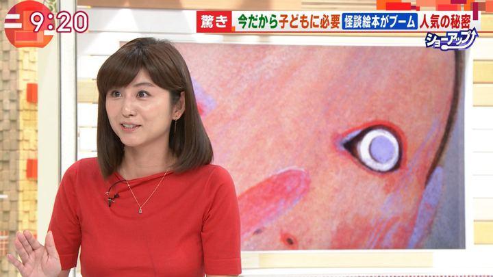 2018年08月29日宇賀なつみの画像27枚目