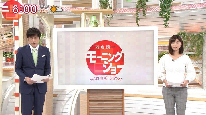 2018年08月30日宇賀なつみの画像01枚目