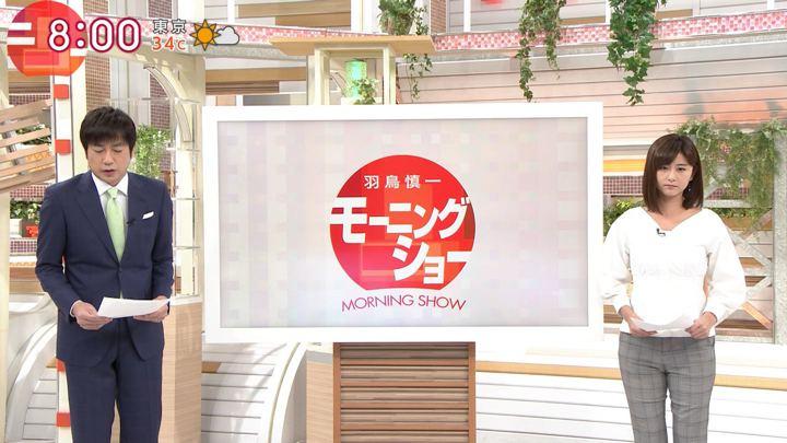2018年08月30日宇賀なつみの画像03枚目