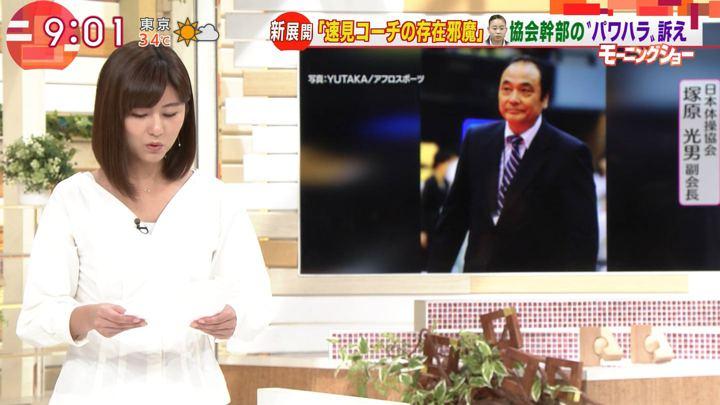 2018年08月30日宇賀なつみの画像04枚目
