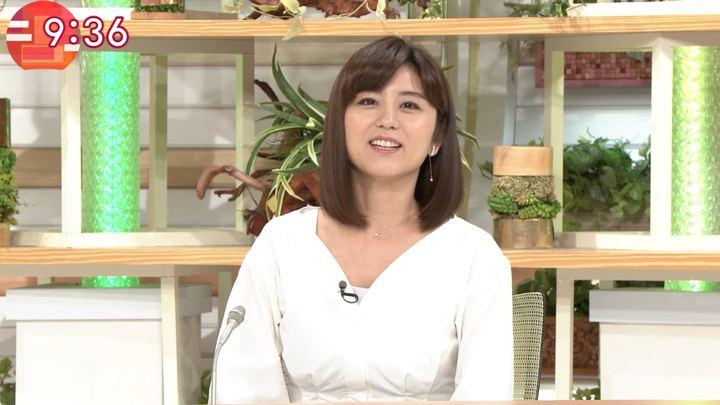 2018年08月30日宇賀なつみの画像07枚目