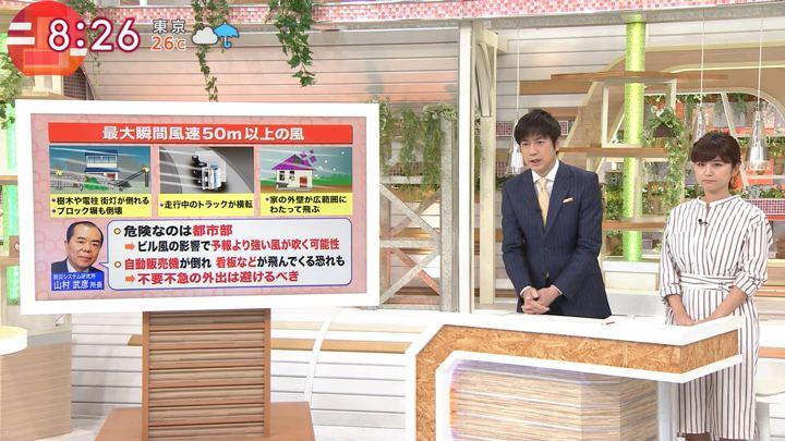 2018年09月03日宇賀なつみの画像03枚目