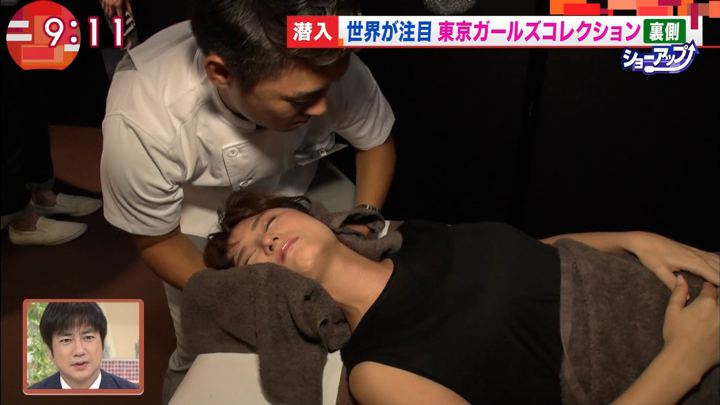 2018年09月03日宇賀なつみの画像12枚目