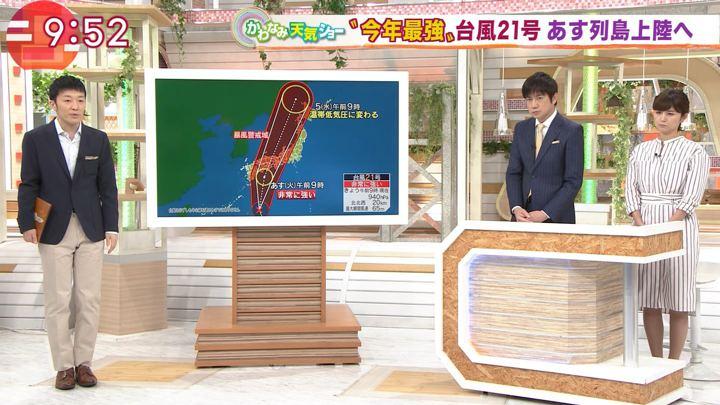 2018年09月03日宇賀なつみの画像39枚目