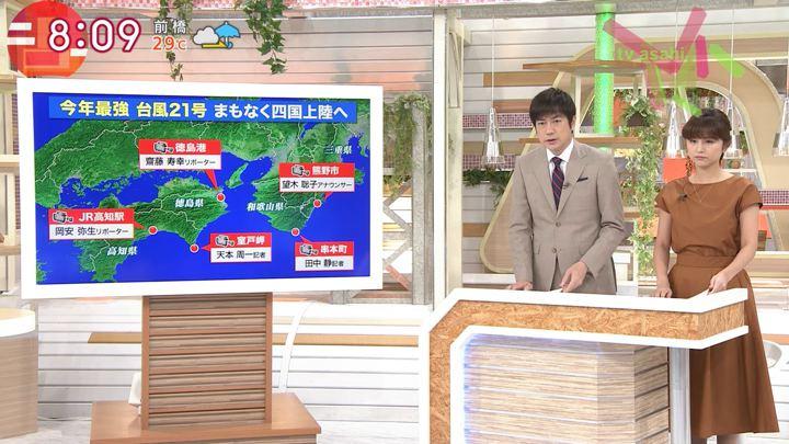 2018年09月04日宇賀なつみの画像02枚目