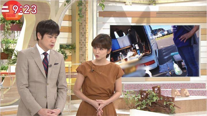 2018年09月04日宇賀なつみの画像05枚目