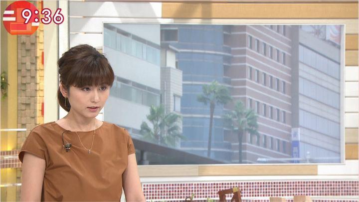 2018年09月04日宇賀なつみの画像09枚目