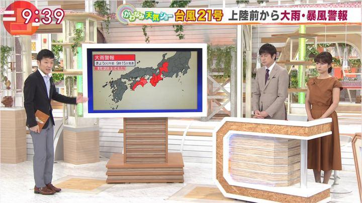 2018年09月04日宇賀なつみの画像11枚目