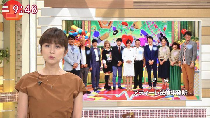 2018年09月04日宇賀なつみの画像13枚目