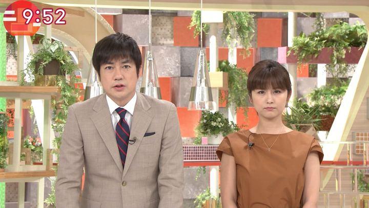 2018年09月04日宇賀なつみの画像16枚目