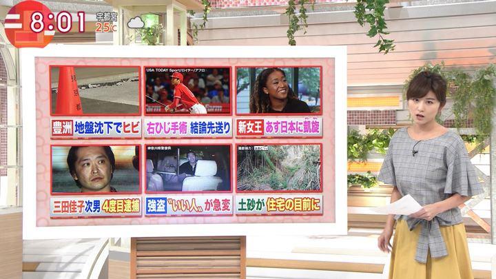2018年09月12日宇賀なつみの画像03枚目