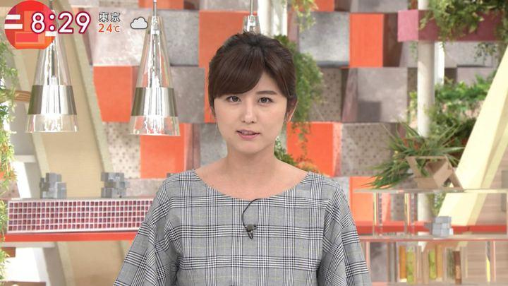 2018年09月12日宇賀なつみの画像06枚目