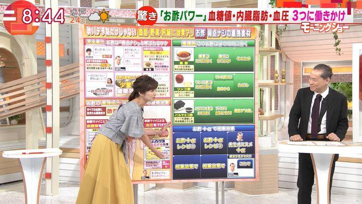 2018年09月12日宇賀なつみの画像11枚目