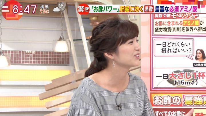 2018年09月12日宇賀なつみの画像14枚目