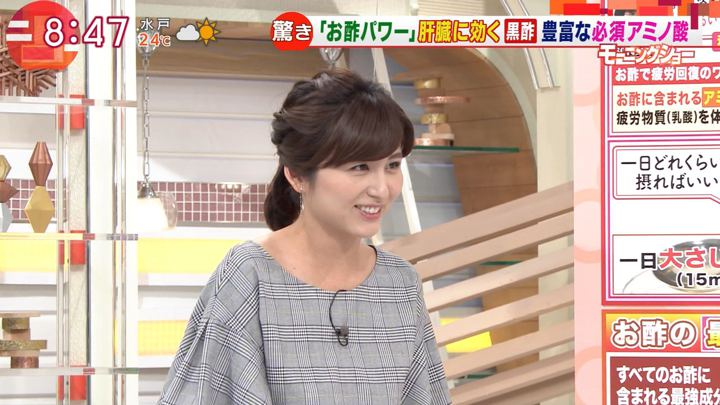 2018年09月12日宇賀なつみの画像15枚目