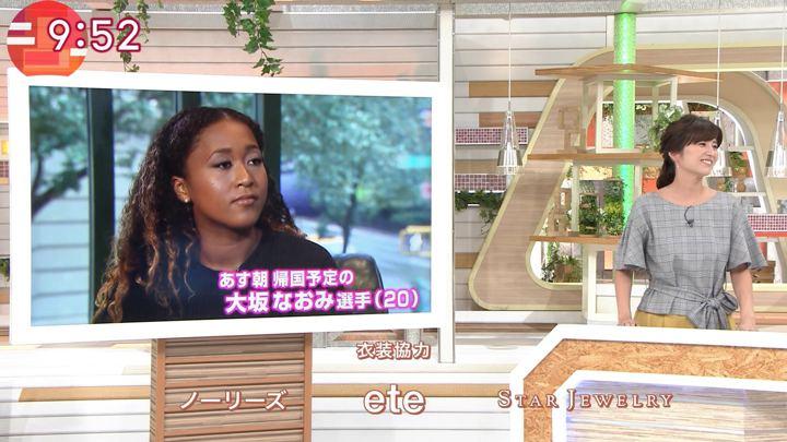 2018年09月12日宇賀なつみの画像39枚目