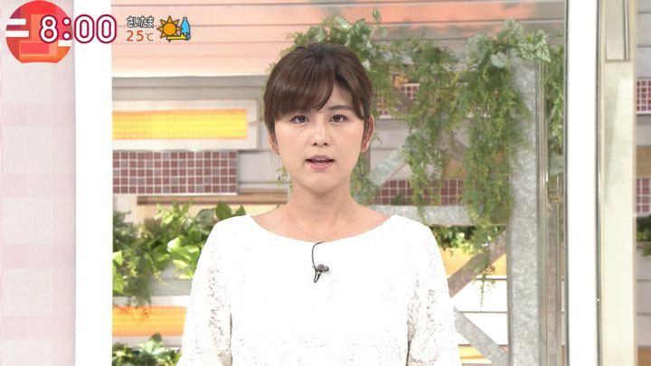 2018年09月13日宇賀なつみの画像01枚目