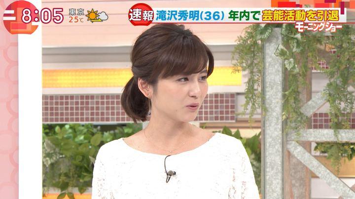 2018年09月13日宇賀なつみの画像06枚目