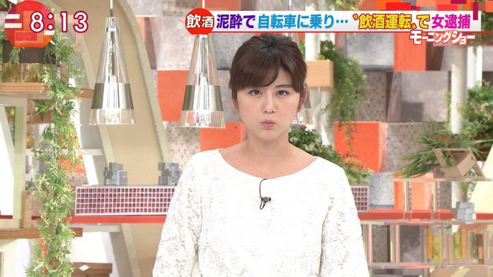 2018年09月13日宇賀なつみの画像09枚目