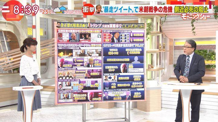 2018年09月13日宇賀なつみの画像16枚目